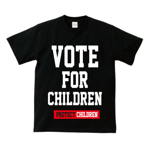 VOTE FOR CHILDREN(T-SHIRT) ブラック(レッド)