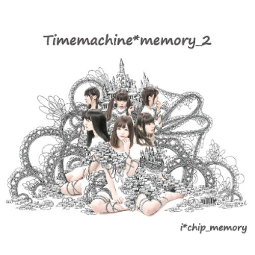 Timemachine*memory_2/i*chip_memory