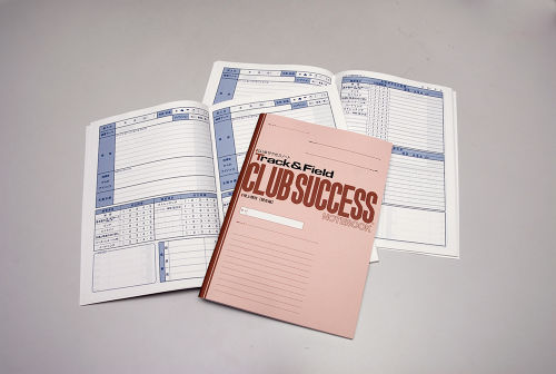 陸上競技 【競走編】 CLUB SUCCESS® ノート