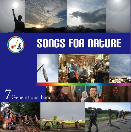 Songs for Nature (MP3)