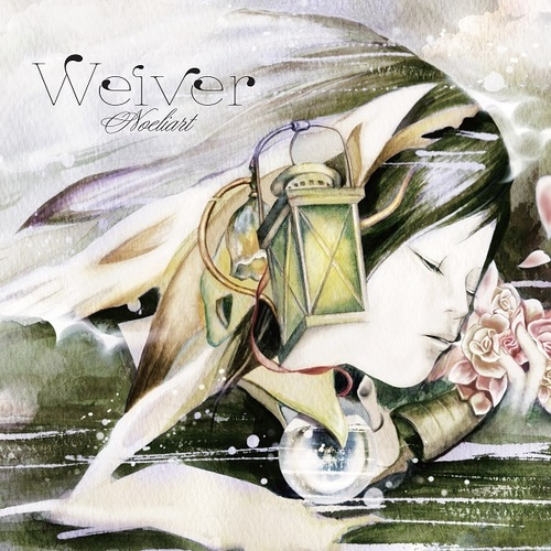 """Weiver"" Noeliart 1st E.P"