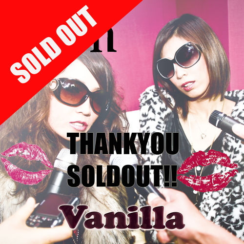 4thsingle「Vanilla」