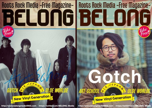 Magazine Vol.7(New Vinyl Generation)