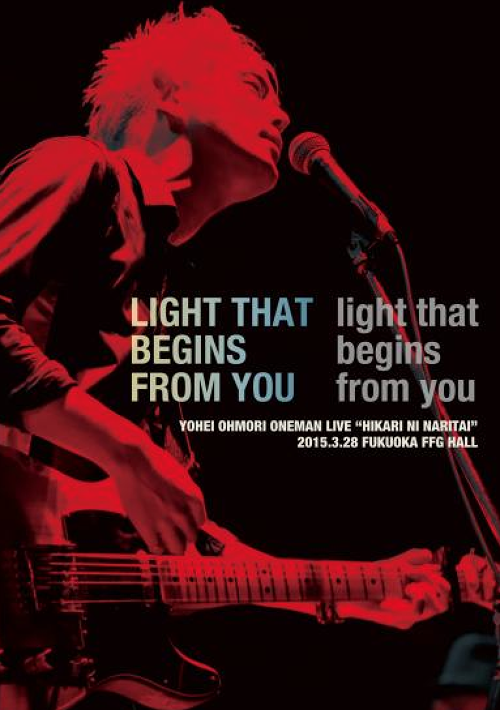 2枚組LIVE DVD「LIGHT THAT BEGINS FROM YOU」