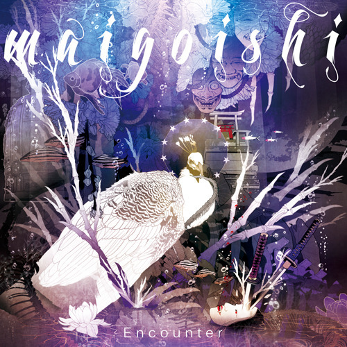 maigoishi / Encounter (CDx5枚)