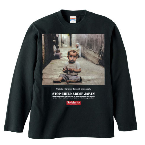 Mohamed Zarandah photography:1(LONG SLEEVE) FULL COLOR