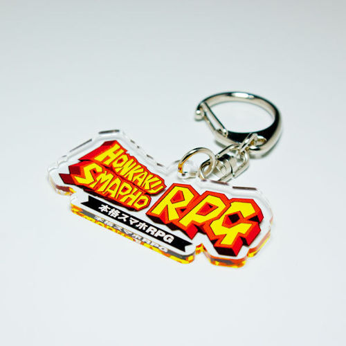 "Acrylic Key Ring ""本格スマホRPG"""