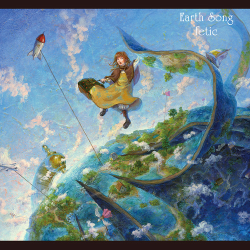 fetic / Earth Song (CDx5枚)