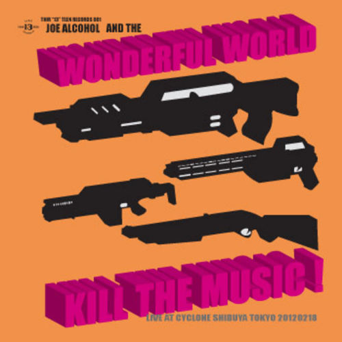 THE WONDERFUL WORLD/KILL THE MUSIC 最新型ベスト盤CD