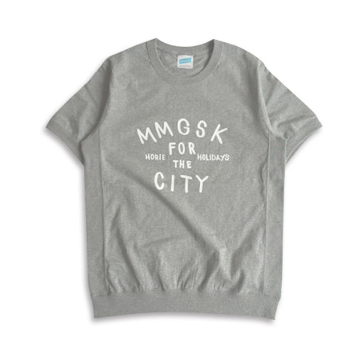 For The City Tee / Gray