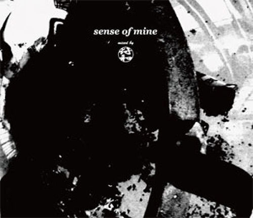 符和 - SENSE OF MINE (MixCD)