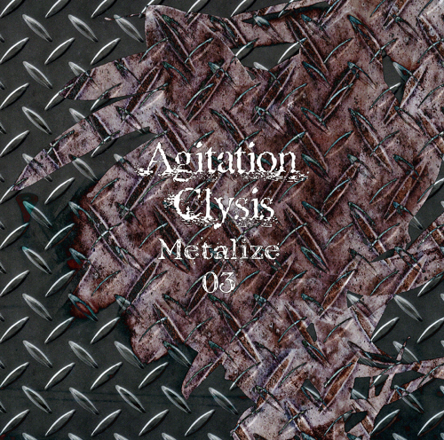 Agitation Clysis ~Metalize 03~