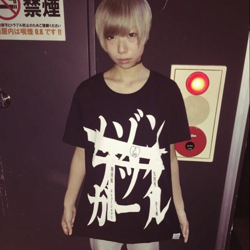 Maison book girl Tshirt _mbg008