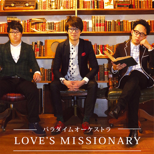 LOVE'S MISSIONARY