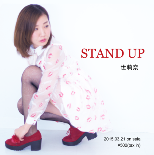 10TH SINGLE 「STAND UP」