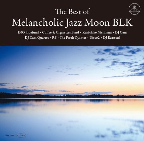 V.A. 「The Best of Melancholic Jazz Moon BLK」
