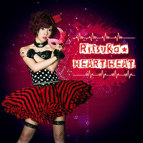 Ritsuka★ HEART BEAT