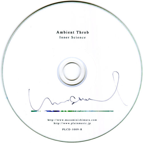 Ambient Throb / Inner Science (CD-R)