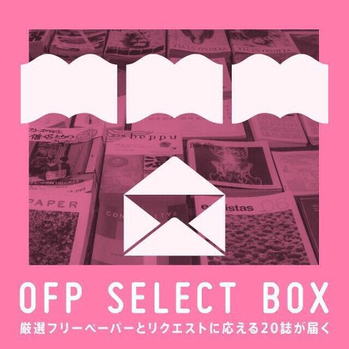OFP SELECT BOX