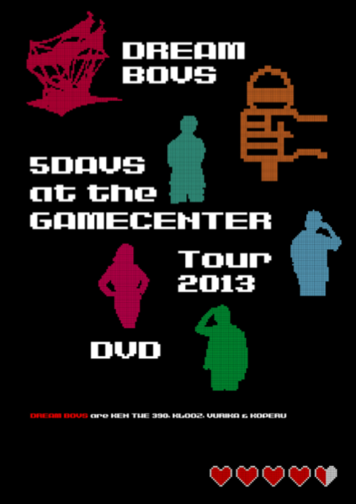 【DBMS限定】DREAM BOYS / 5Days at the Game Center Tour 2013 (DVD)
