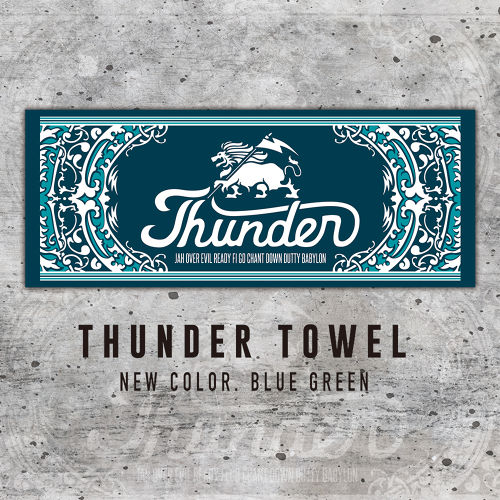 THUNDER TOWEL (BLUE GREEN)