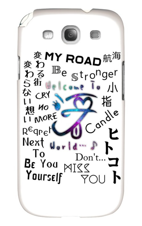 「Welcome To 冴 World」スマホカバー(Galaxy S3)