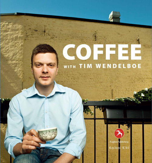 COFFEE WITH TIM WENDELBOE 日本語版