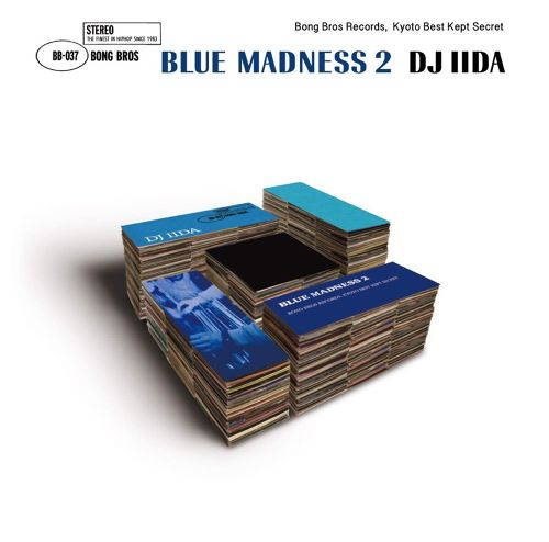 BLUE MADNESS 2 mixed by DJ IIDA