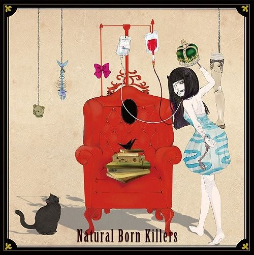 【Natural Born Killers】通常盤