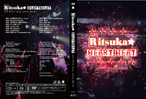 Ristuka★ HEART BEAT DVD
