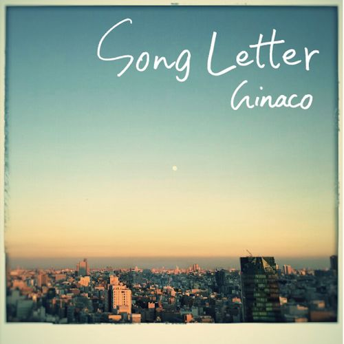 Song Letter