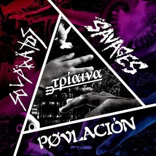 "THE SAVAGES//SOLPAATOS//POVLACION / - 3 WAY SPLIT ""τρίαινα""(trident) 7"""