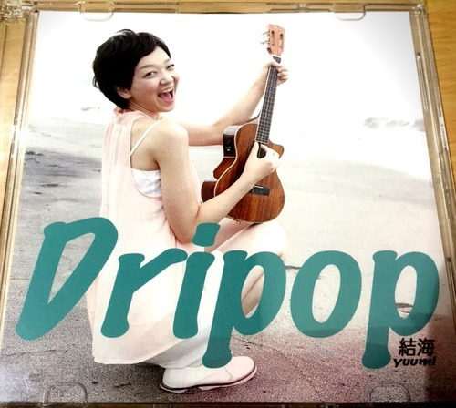 結海single「Doripop」