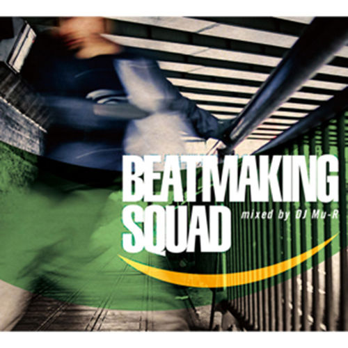 【CD】V.A. - Beatmaking Squad mixed by DJ Mu-R