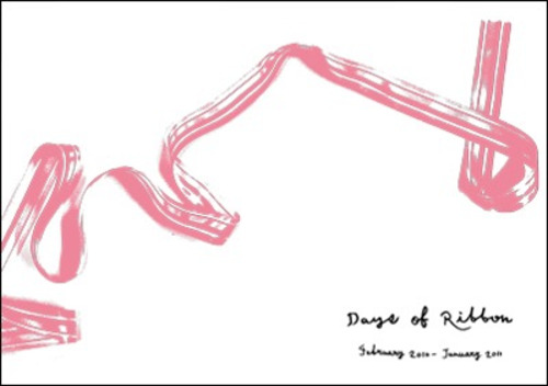 GALLERY街道リぼん 「Days of Ribbon」