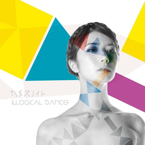 CD:ハチスノイト 『Illogical Dance』