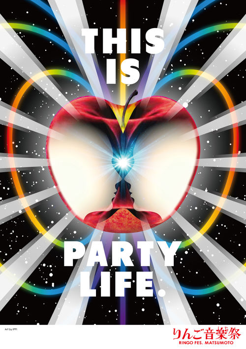 THIS IS PARTY LIFE(by IPPI)