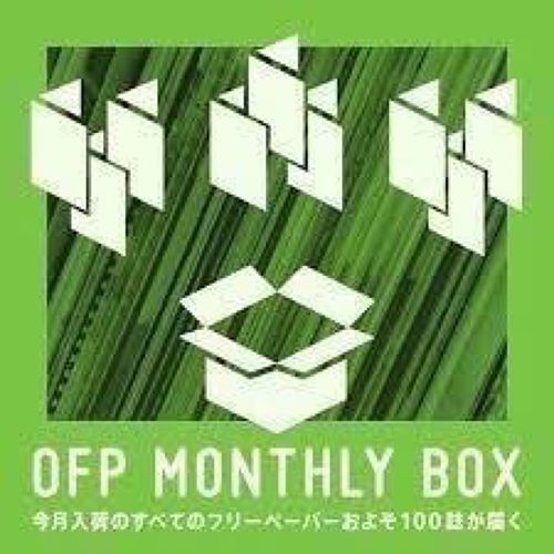 OFP MONTHLY BOX