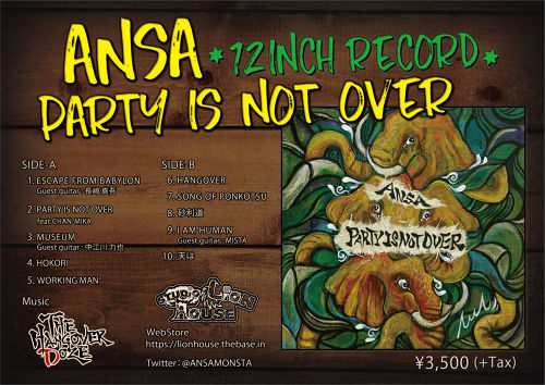 12inch RECORD 『PARTY IS NOT OVER / ANSA』