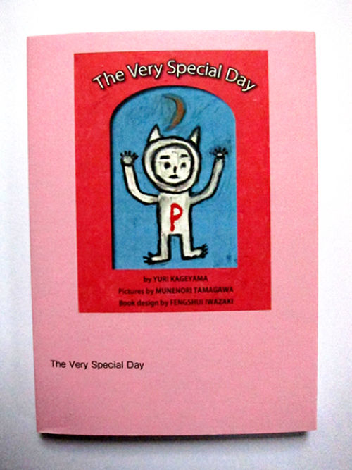 The Very Special Day