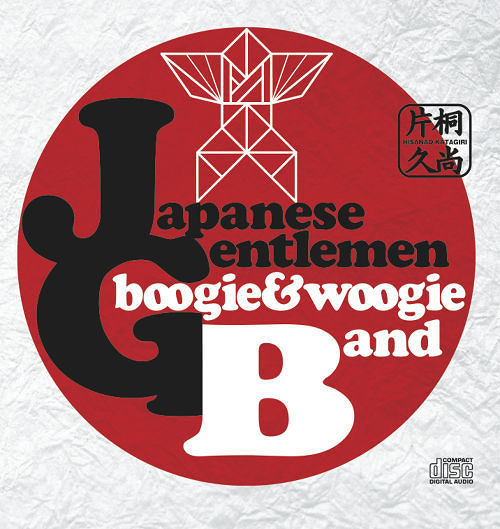 Japanese Gentlemen boogie&woogie Band