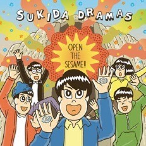 sukida dramas「Open The Sesame!!」
