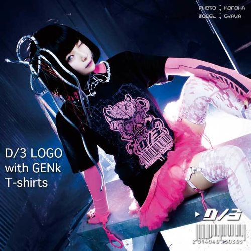 GENk×cheese ディースリー ロゴ Tシャツ  GENk×D/3  T-shirts   Ver.1.5  黒色×蛍光ピンク×紫
