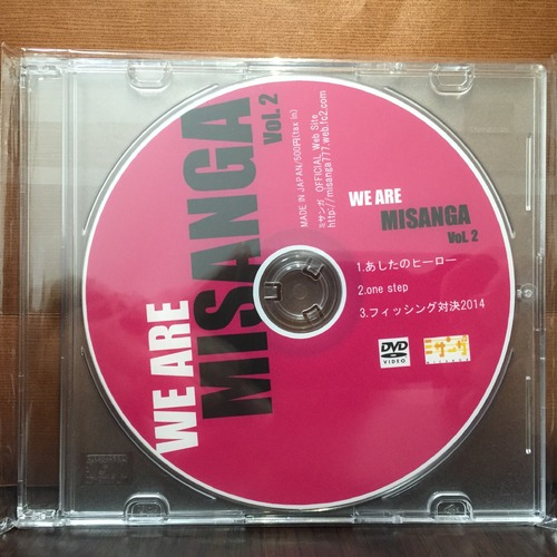【DVD】WE ARE MISANGA Vol.2