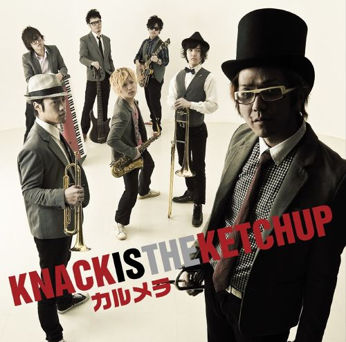2nd album「KNACK IS THE KETCHUP」