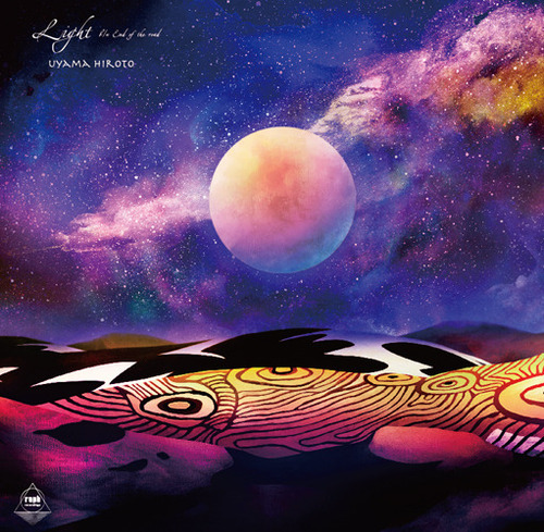(7inch)Uyama Hiroto 「Light / End Of The Road」