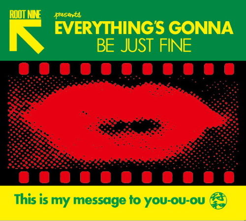 符和 - Everything's Gonna Be Just Fine (MixCD)