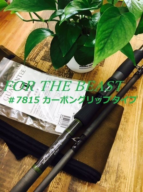 iD/FOR THE BEAST 7815(カーボングリップ仕様)SALE!送料無料
