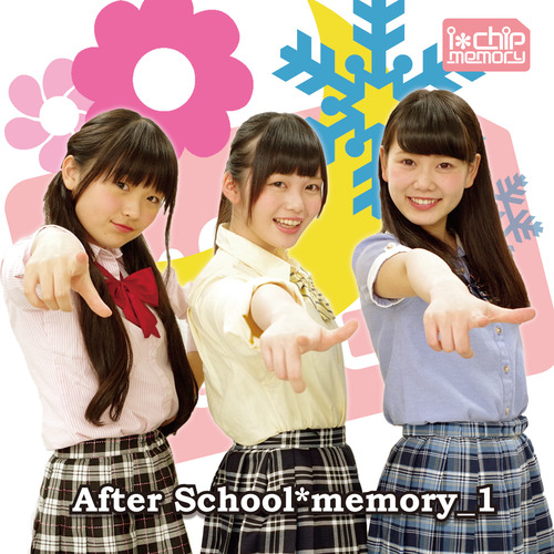 After School*memory_1/i*chip_memory