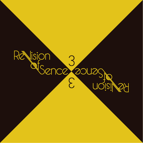 ReVision of Sence 3
